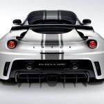 LOTUS EVORA GTE…www.oopscars.com